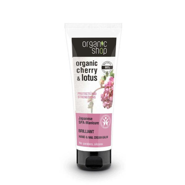 Organic Shop Hand Nail Cream Balm Japanese SPA Manicure